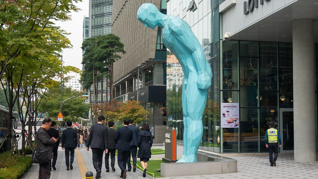 Seoul-2-24.jpg