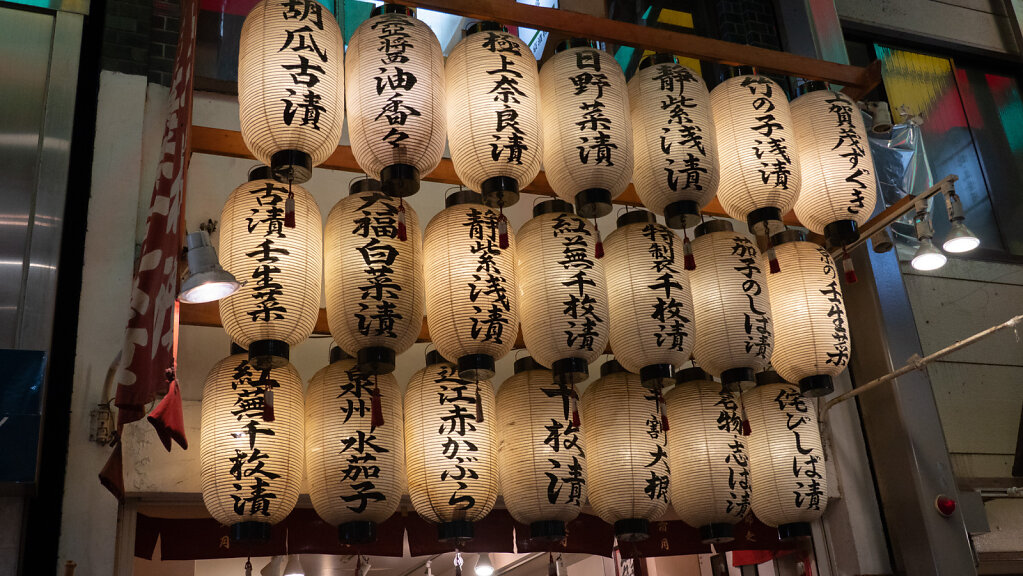 Kyoto-2-56.jpg